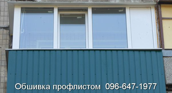 Обшивка балкона профлистом бирюзового цвета