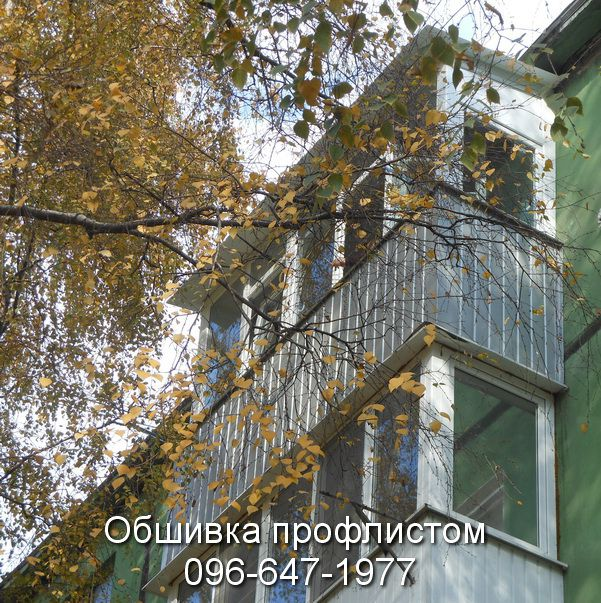 Обшивка балкона цвета Серебро