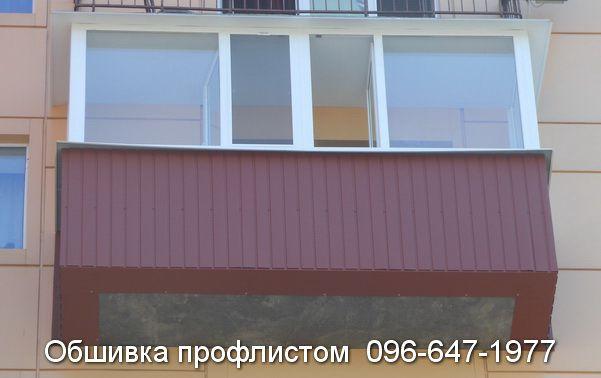 Обшить балкон профлистом цвета Вишня
