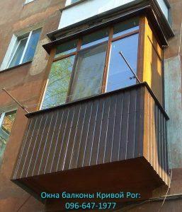 Обшивка балкона профлистом цена Кривой Рог