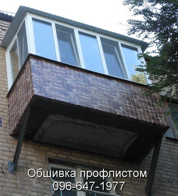 Обшивка балкона профлистом под камень
