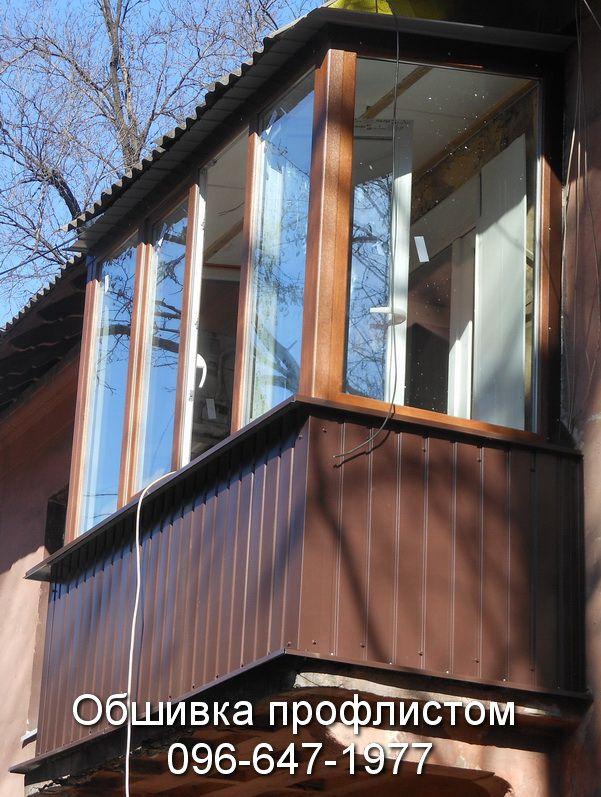 Обшивка балкона коричневым профлистом профнастилом
