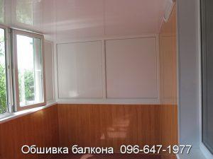 Обшивка пристроенного балкона в Кривом Роге