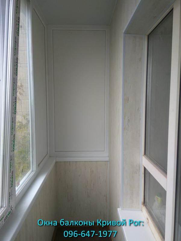 Обшивка балкона ПВХ вагонкой в Кривом Рогу