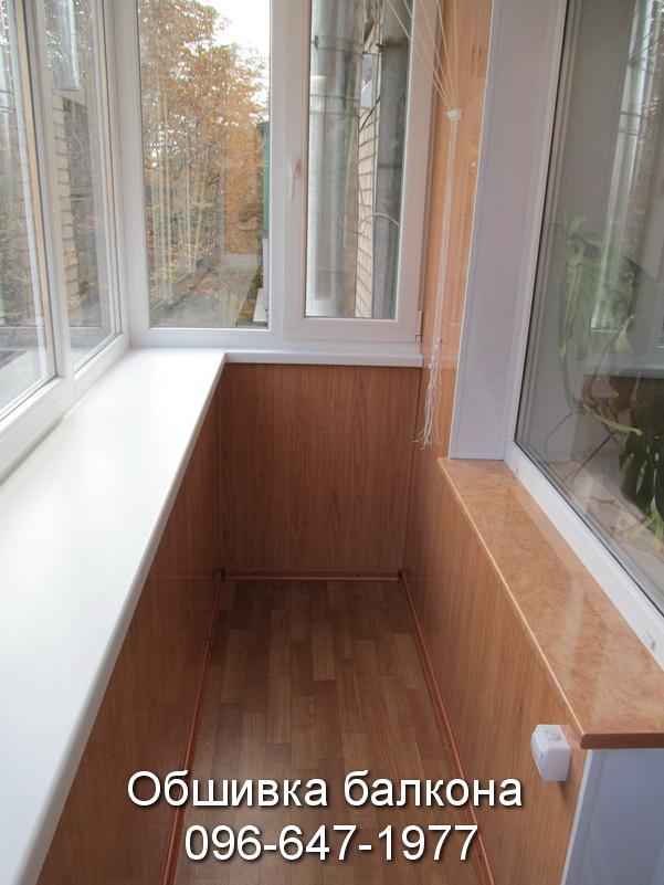 расширение и обшивка балкона в Кривом Роге