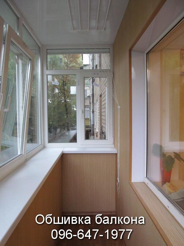 обшивка балкона пластиковой вагонкой в Кривом Рогу от Комфорт