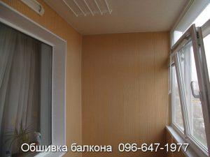 ремонт и обшивка балкона Кривой Рог