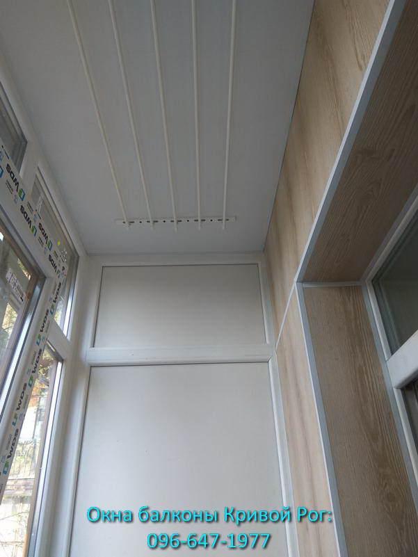 Застеклить и обшить балкон в Кривом Рогу
