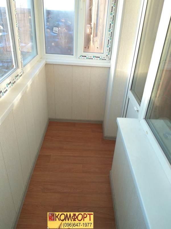 Обшивка балкона изнутри