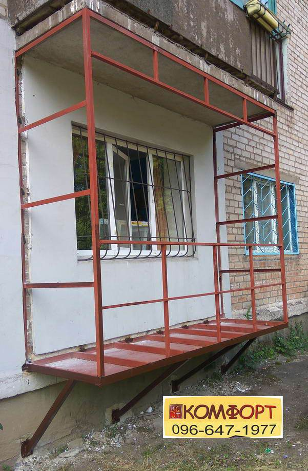 построить балкон кривой рог