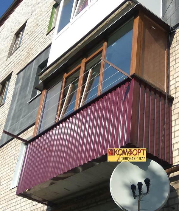 кривой рог балконы