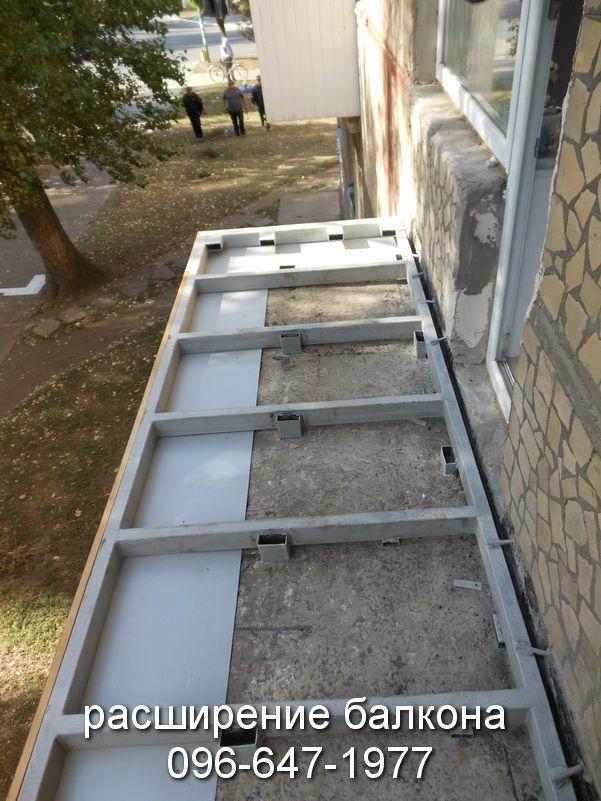 Расширяем плиту балкона с помощью профильной трубы