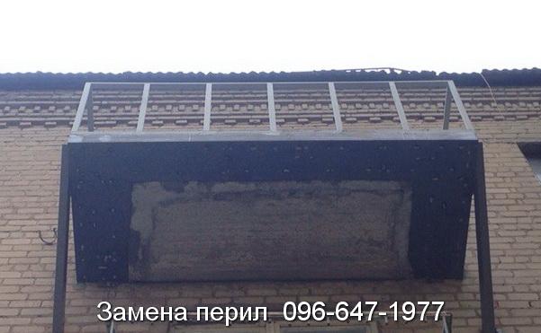 Расширение балкона с подшивкой металлом