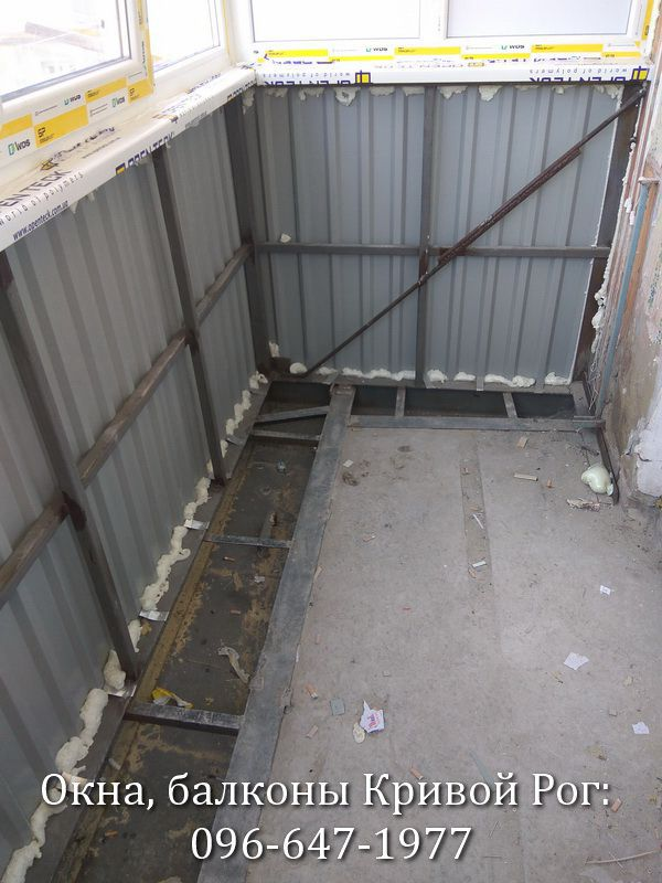 Расширим и укрепим балкон в Кривом Роге