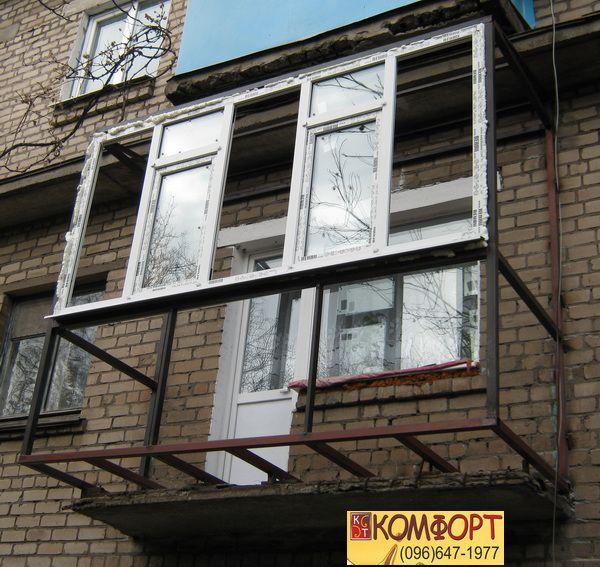 Укрепление с расширением балкона