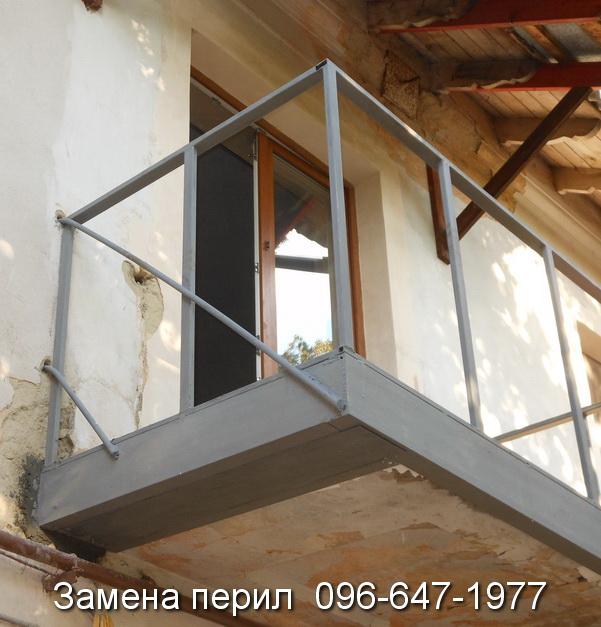 Укрепление плиты балкона и установка перил