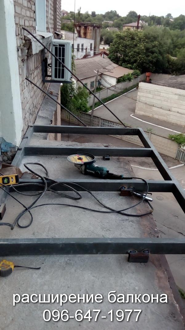 Заказать укрепление балкона можно в компании Комфорт Кривой Рог