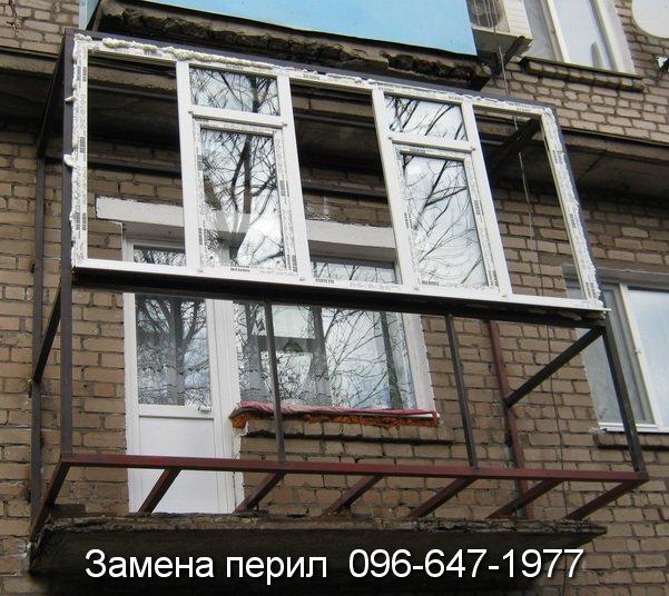 Укрепление и расширение балкона под остекление