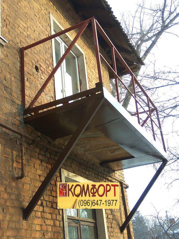 Укреплнение балкона, вид слева снизу