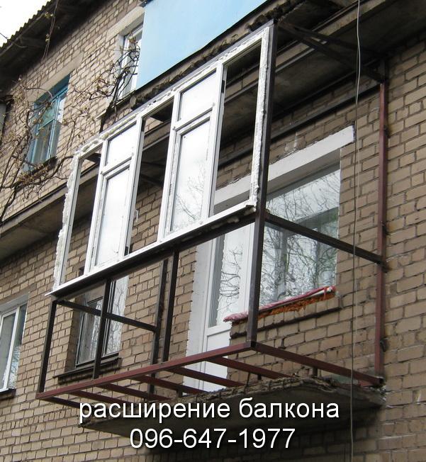 Укрепление с расширением балкона для дальнейшего остекления