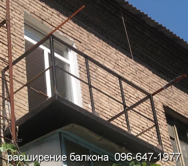 Укрепляем и расширяем балконы для жителей Кривого Рога
