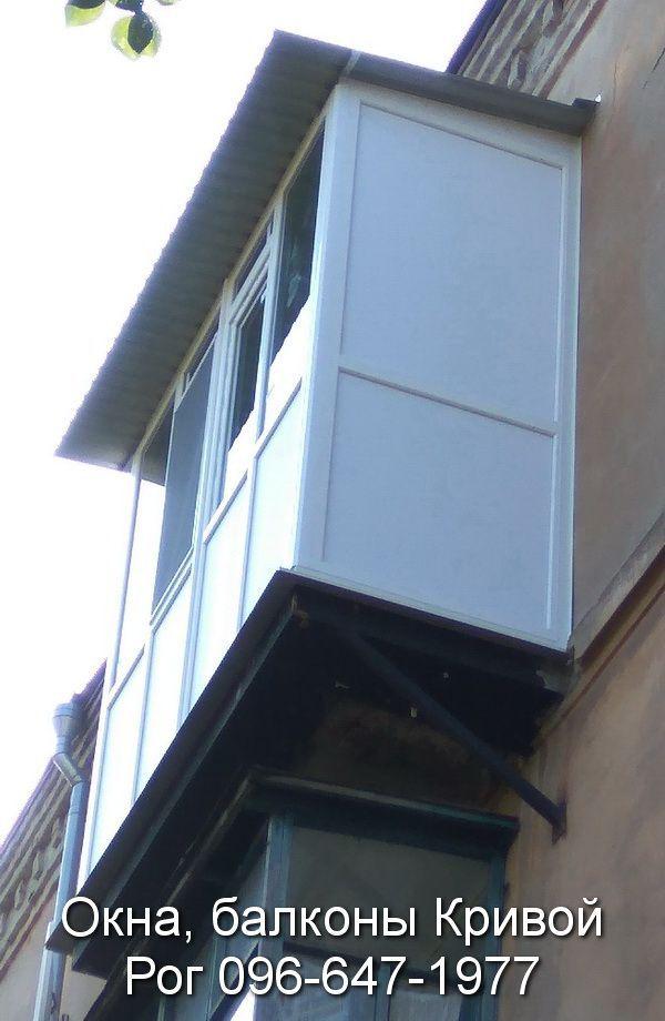 Заказать укрепление балкона в Кривом Роге
