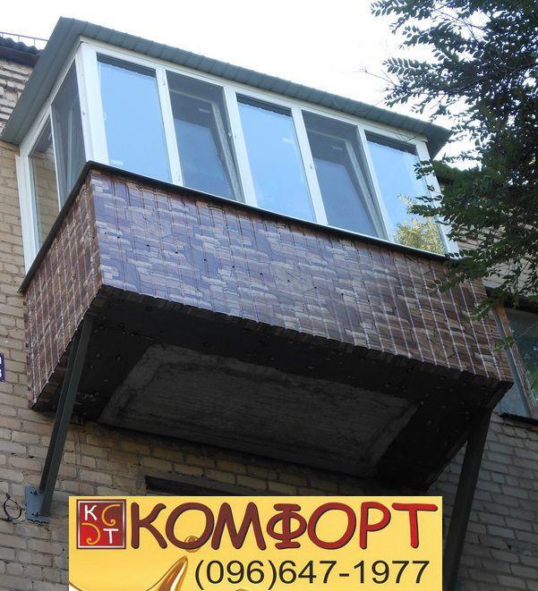 Расширенный и укреплённый балкон от компании Комфорт
